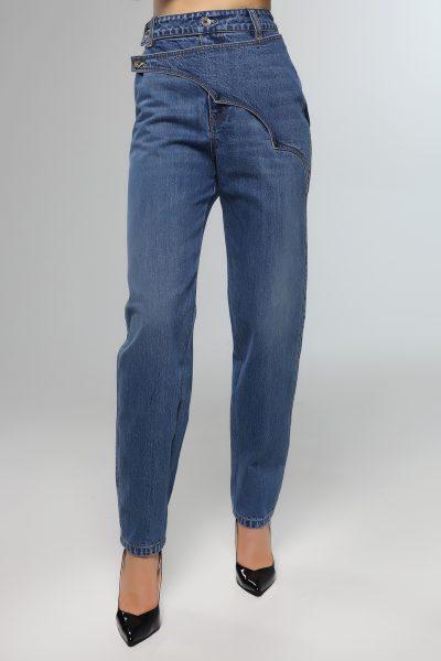 Double Jeans Pants